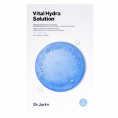 "Маска тканевая ""Dr.Jart+ Vital Hydra Solution"" 25 г"
