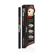 "Карандаш для бровей ""The ORCHID Skin 3 in 1 Eyebrow No. 03 Choco Brow"" 0,3 г; 0,5 г"
