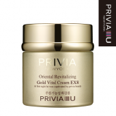 "Крем для лица ""Privia Oriental Revitalizing Gold Vital Cream EX8"" 80 мл"