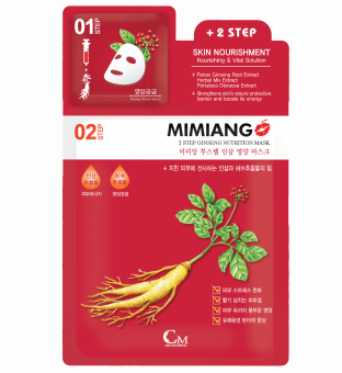 "Маска 2-х компанентная с женьшенем ""Mimiang 2Step Ginseng Nutition Mask"""