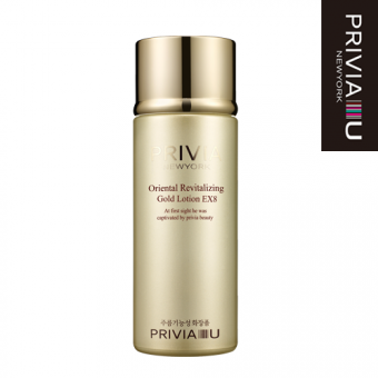 "Лосьон для лица ""Privia Oriental Revitalizing Gold Lotion EX8"" 150 мл"